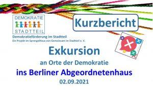 Vorschau auf den Kurzbericht zur Exkursion ins Berliner Abgeordnetenhaus